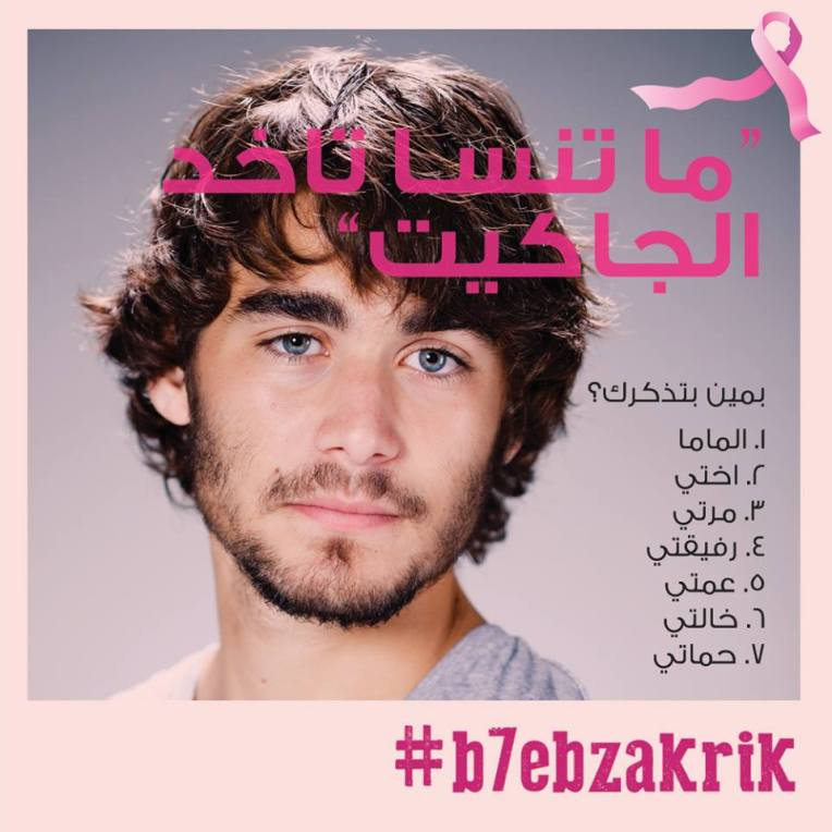 breast cancer 2014