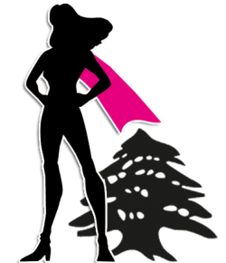 cropped-supermommybeirut-logo1.png