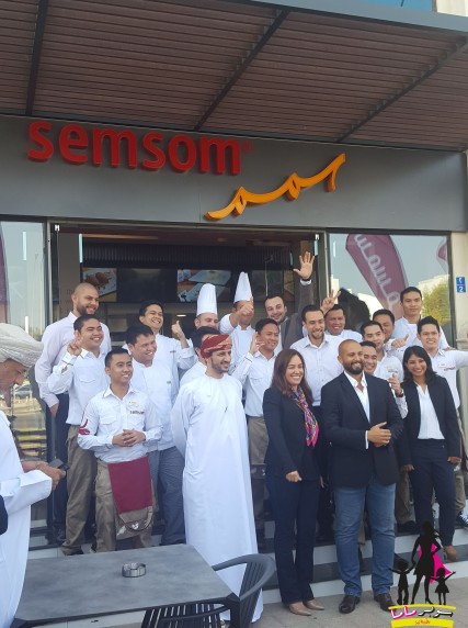 Semsom opens 2nd. Branch in Muscat, Oman (October 2016)