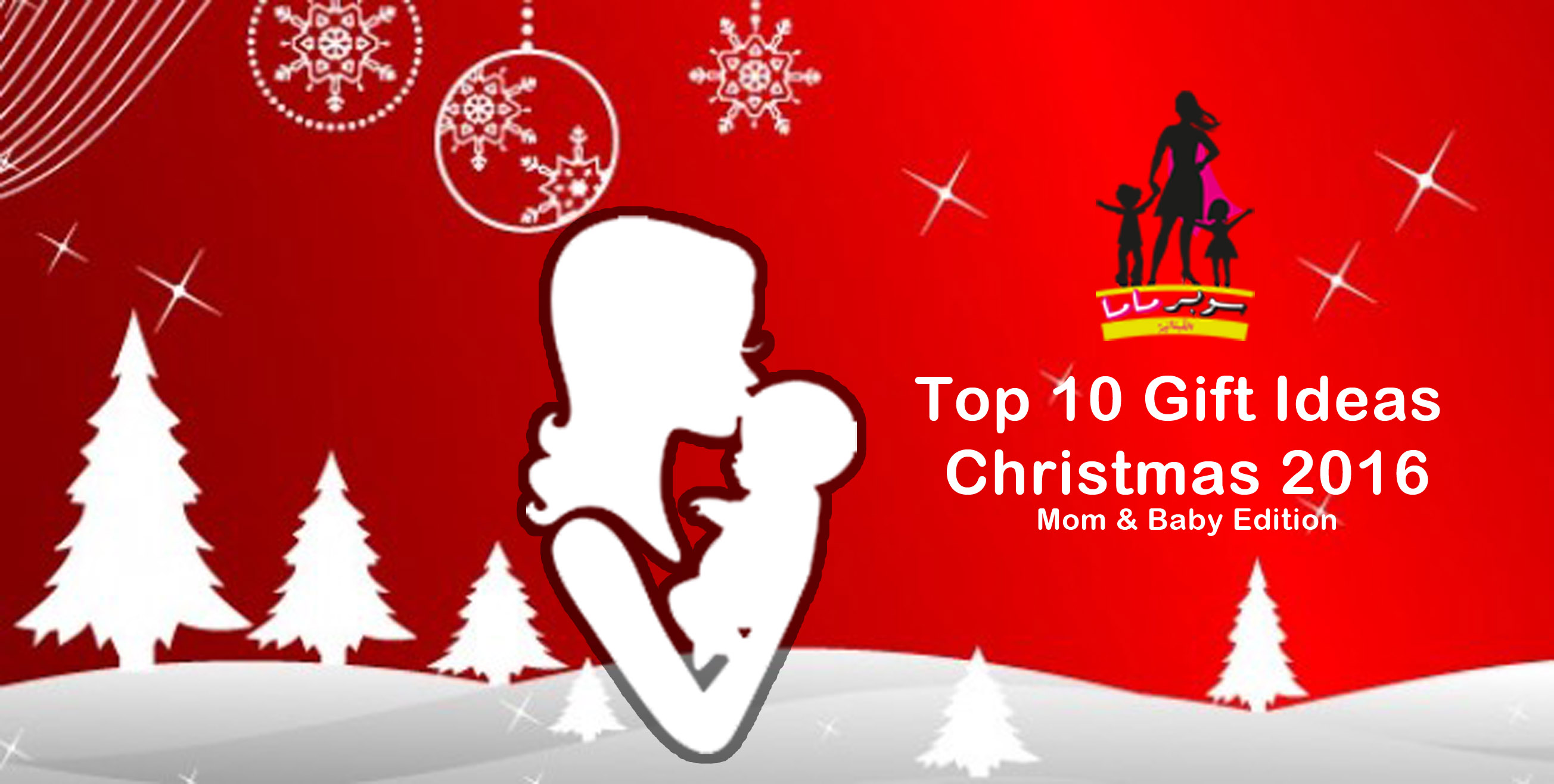 Top 10 gifts for christmas for mom